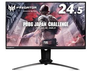 Acer Predator X25 (FHD/IPS/360Hz/HDR/G-Sync)