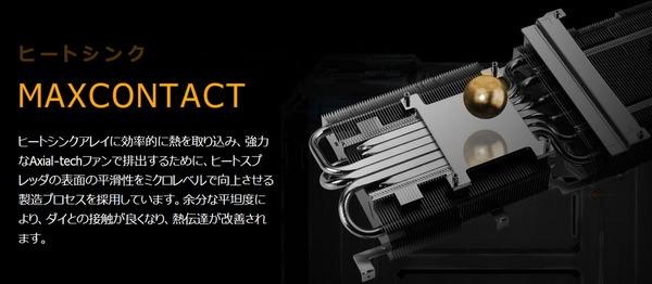 ASUS TUF-RX6800XT-O16G-GAMING_Max-Contact