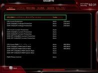 GIGABYTE C621 AORUS XTREME_BIOS_OC Test (4)