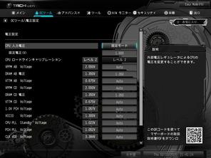ASRock X299 Taichi CLX_BIOS_OC (3)