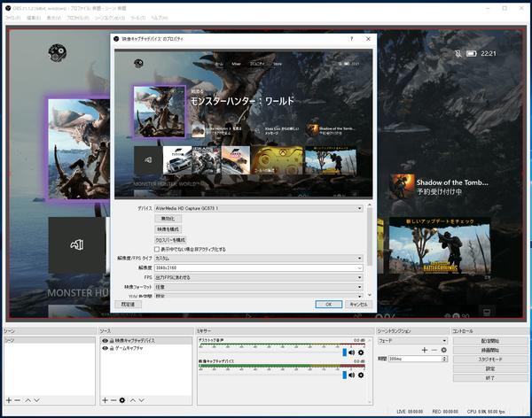 AVerMedia Live Gamer 4K_OBS_1