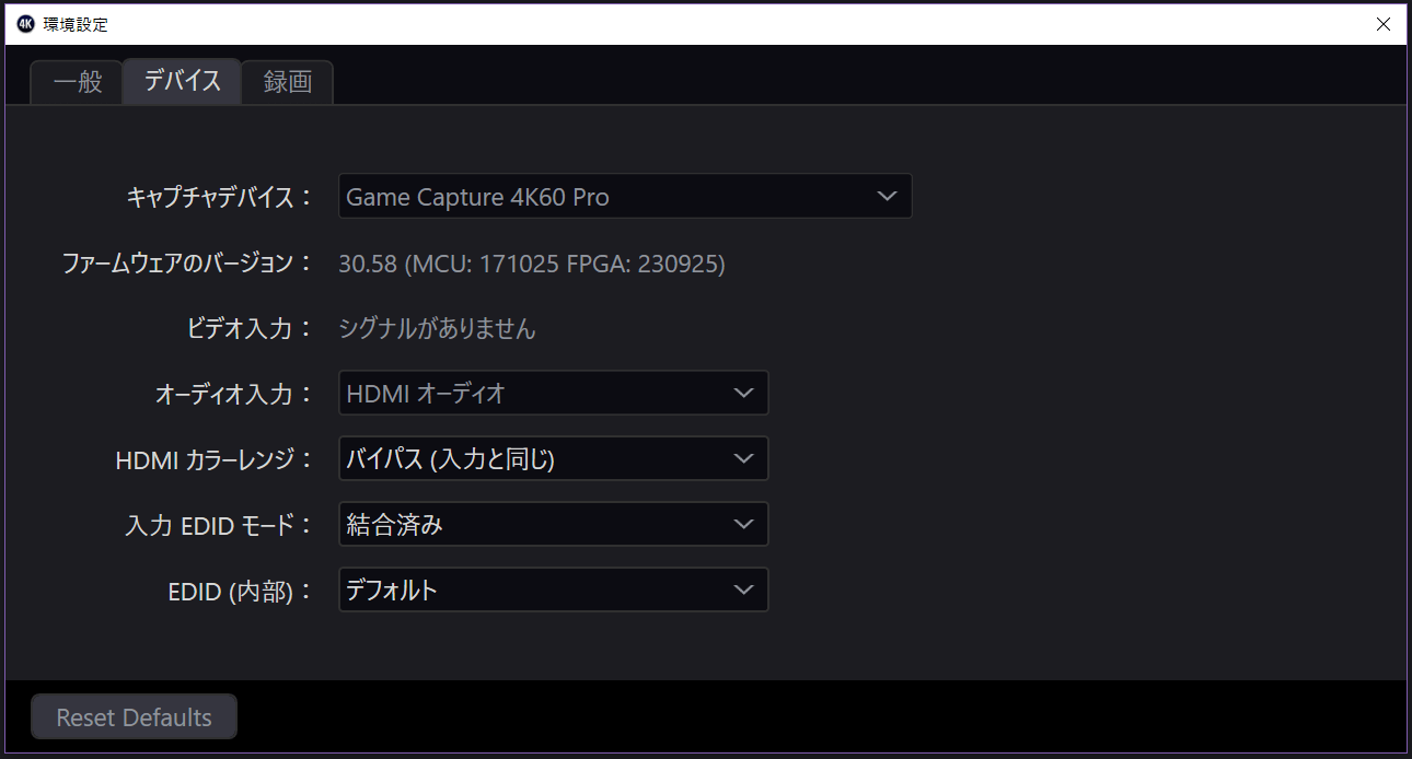 4K Capture Utility for Windows (6)