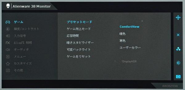 Alienware AW3821DW_OSD_mode (2)