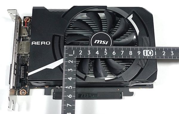 MSI GeForce GTX 1650 AERO ITX 4G OC review_08616_DxO