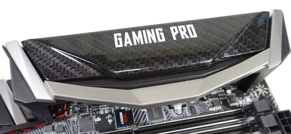 MSI X299 GAMING PRO CARBON AC review_08156