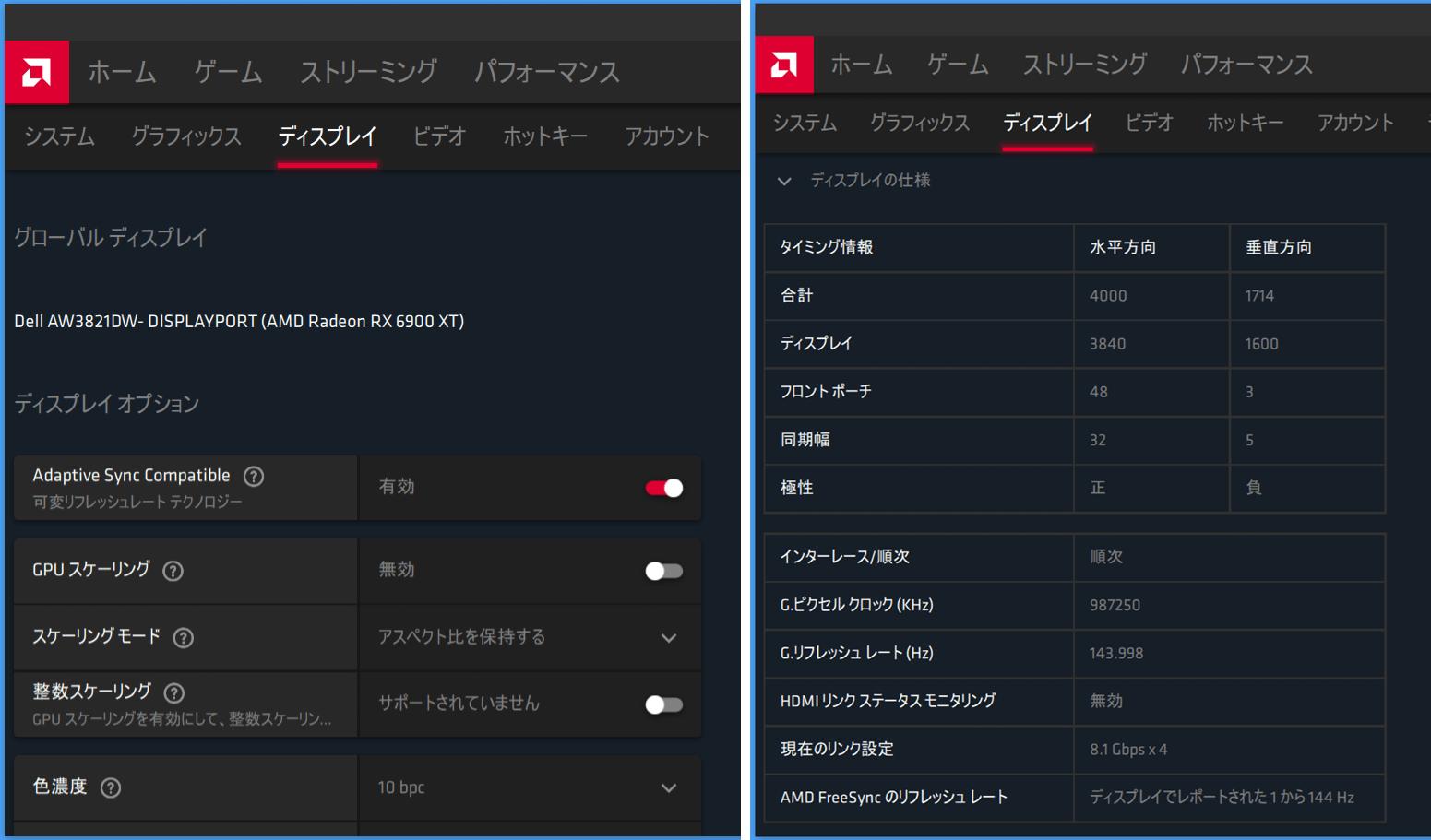 Alienware AW3821DW_AMD FreeSync_DP (1)-horz