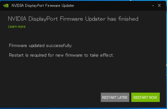 DP14_Firmware_4
