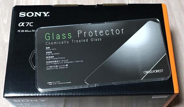 Sony a7C reivew_07751_DxO