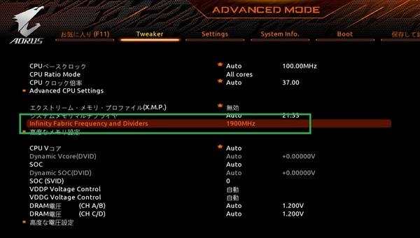GIGABYTE TRX40 AORUS XTREME_BIOS_OC_23