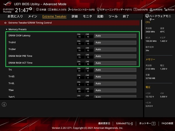ASUS ROG Crosshair VIII Dark Hero_BIOS_OC_21
