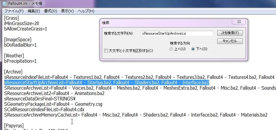 Fallout 4 PC版で21:9解像度のインターフェース表示を正常に