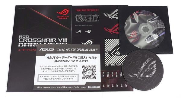 ASUS ROG Crosshair VIII Dark Hero review_07604_DxO