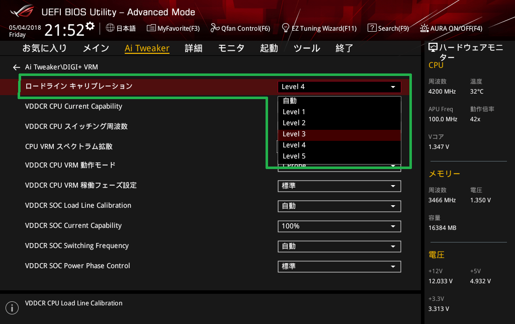 ASUS ROG STRIX X470-F GAMING_BIOS_OC_9