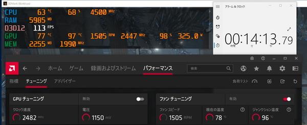 ASRock Radeon RX 6900 XT OC Formula 16GB_stress_manual