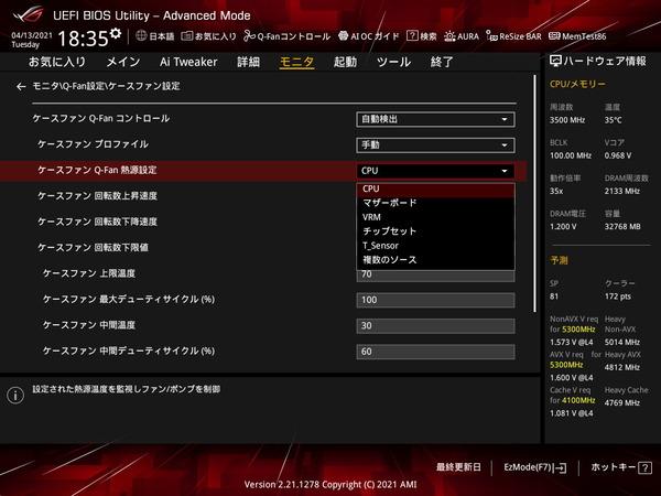 ASUS ROG STRIX Z590-I GAMING WIFI_BIOS_Fan_6