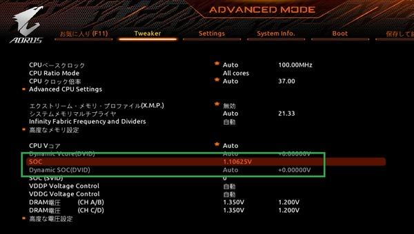 GIGABYTE TRX40 AORUS XTREME_BIOS_OC_22