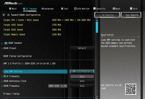 CMT32GX4M4C3200C14_OC_BIOS_X299