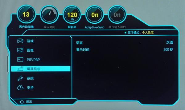 Samsung Odyssey G9 review_04138_DxO