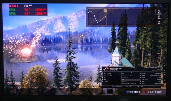 ASUS ROG SWIFT PG27UQ review_02599_DxO