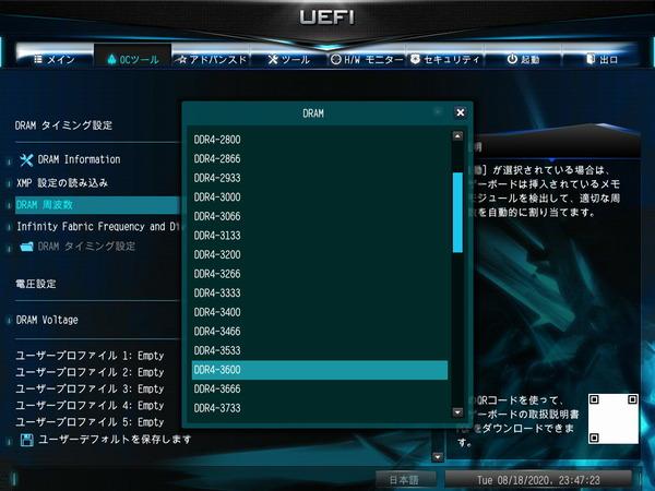 ASRock DeskMini X300_BIOS_memory OC_2
