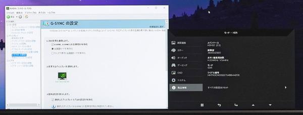 Acer Predator XB323QK NV review_04430_DxO