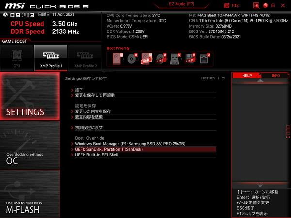 MSI MAG B560 TOMAHAWK WIFI_BIOS_9