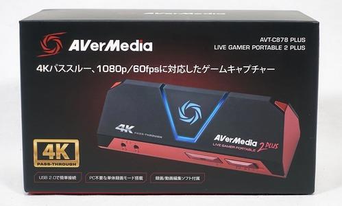 AVerMedia Live Gamer Portable 2 PLUS review_01639_DxO