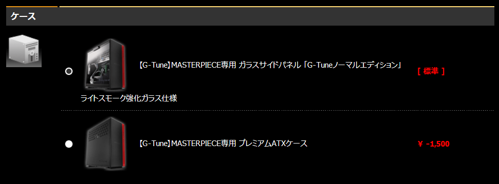 G-Tune MASTERPIECE i1730PA3-SP-DL_side-panel