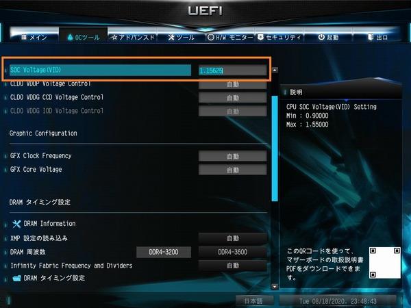 ASRock DeskMini X300_BIOS_memory OC_8