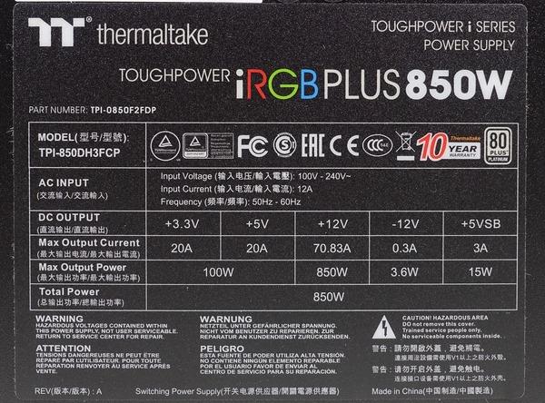 Thermaltake Toughpower iRGB PLUS 850W Platinum review_04287