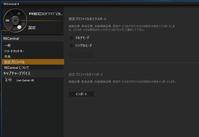 AVerMedia RECentral_setting_4
