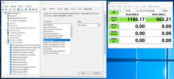 AQC107_Jumbo-Packet-9000B