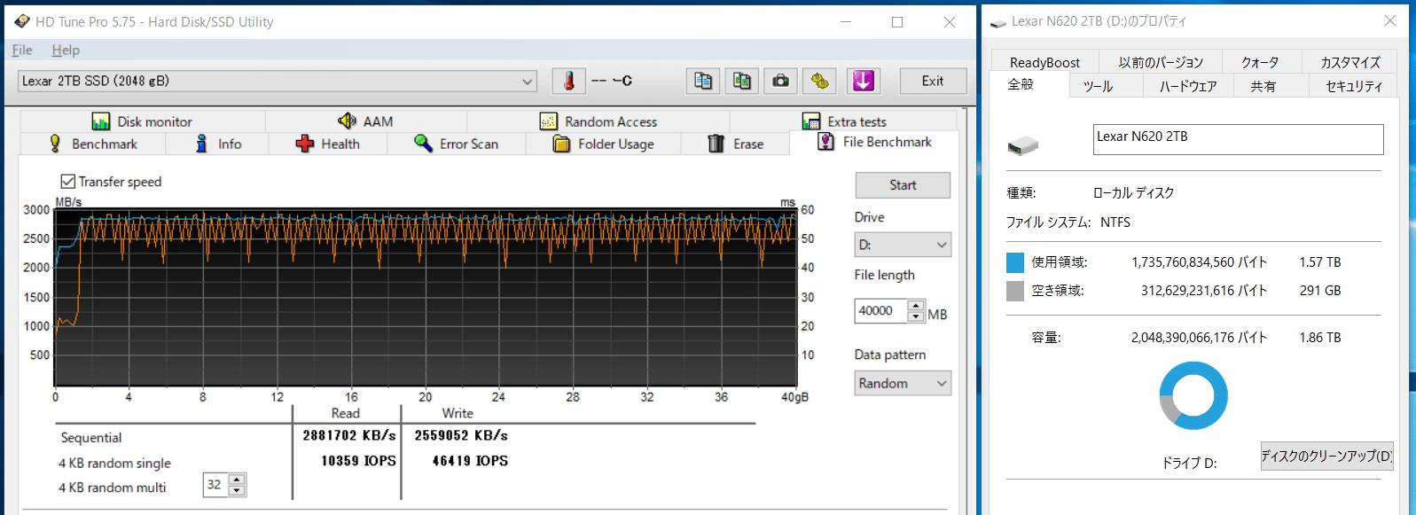 Lexar NM620 2TB_SLC-cache_300GB-Free