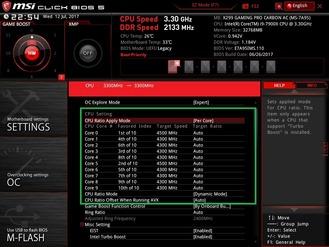 MSI X299 GAMING PRO CARBON AC_BIOS_OC_4