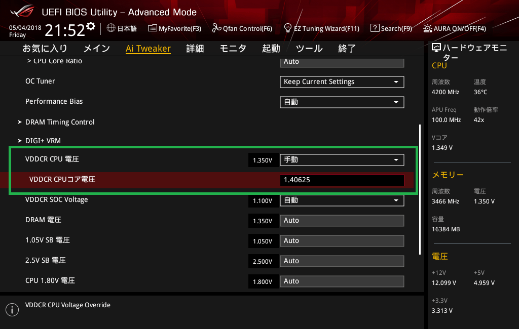 ASUS ROG STRIX X470-F GAMING_BIOS_OC_7