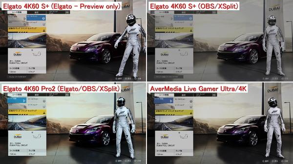 HDR_Elgato 4K60 S+_Elgato-tile