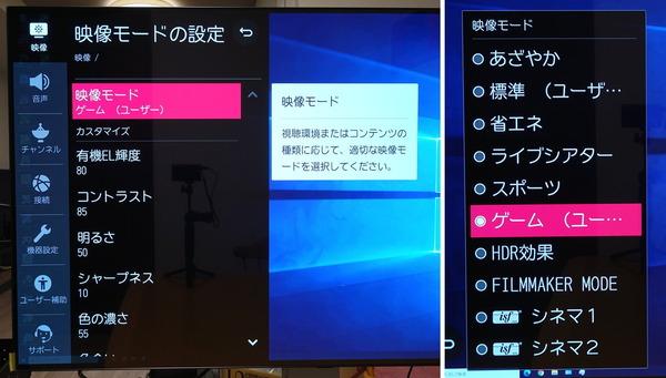 LG OLED48CXPJA_menu_4K-120FPS_1