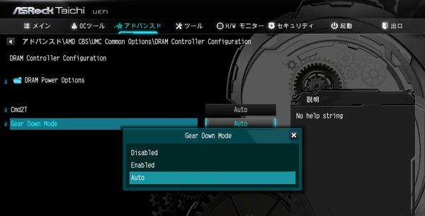 ASRock X470 Taichi_BIOS_OC_18