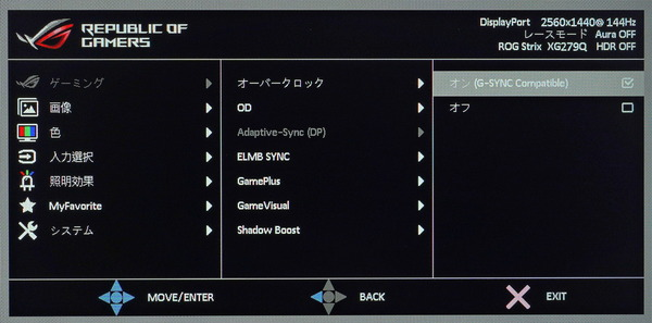 ASUS ROG Strix XG279Q_OSD_G-Sync CP