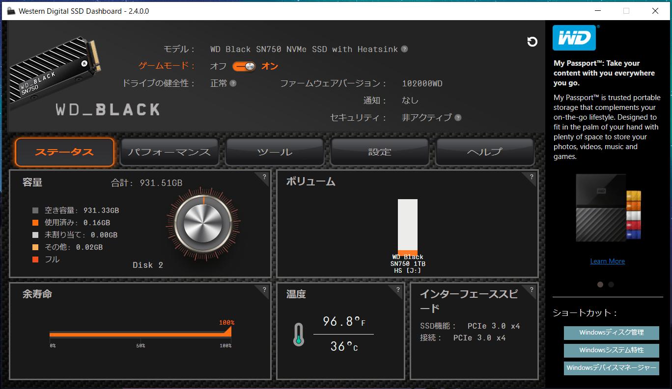 WD Black SN750 NVMe SSD 1TB HS_WDSD_3
