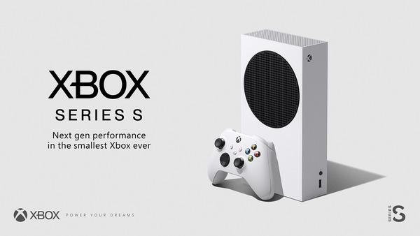 Xbox Series S_top