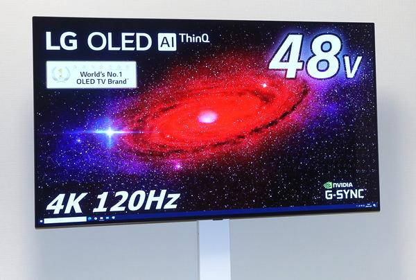 LG OLED48CXPJA review_05882_DxO
