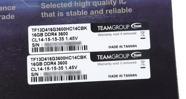 Team T-FORCE Xtreem ARGB WHITE DDR4 review_03539_DxO