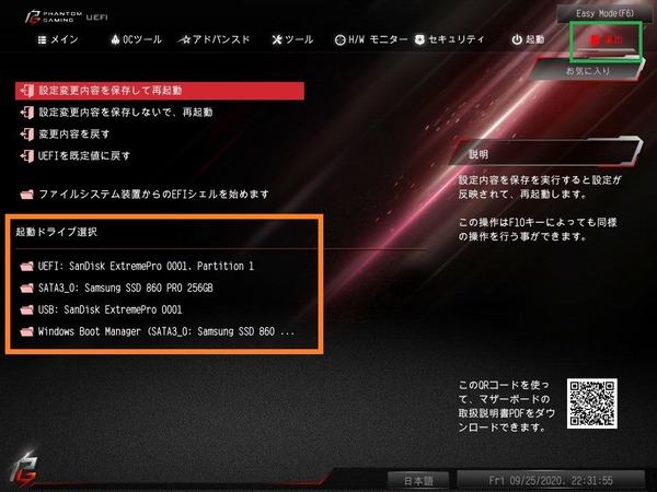 ASRock Z590 PG Velocita_BIOS_5