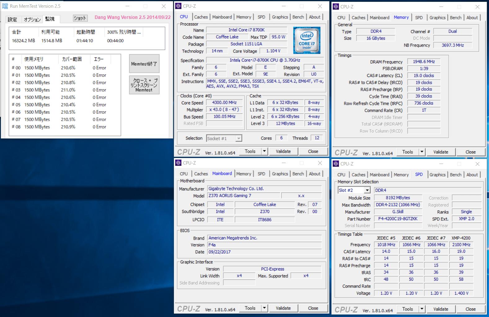 GIGABYTE Z370 AORUS Gaming 7_OC Test_memtest