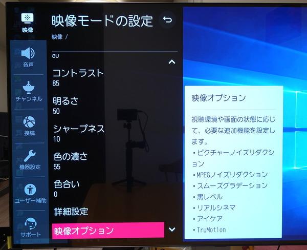 LG OLED48CXPJA_menu_video_3 (1)