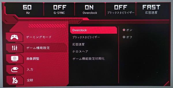 LG 34GK950G-B_120Hz Overclock
