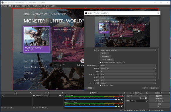 Elgato Game Capture 4K60 S+_OBS