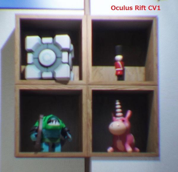 CP_VR HMD_1_Oculus Rift CV1_DxO