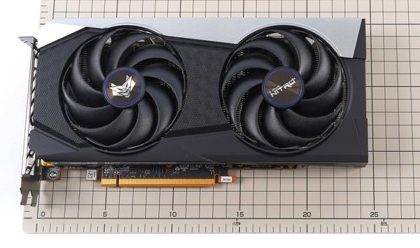 SAPPHIRE NITRO+ AMD Radeon RX 6600 XT GAMING OC 8GB GDDR6 review_06777_DxO